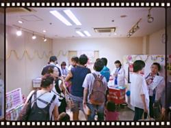 2014川崎子育てフェスタ 003